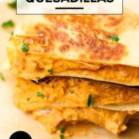 Pinterest image with text for jackfruit quesadillas